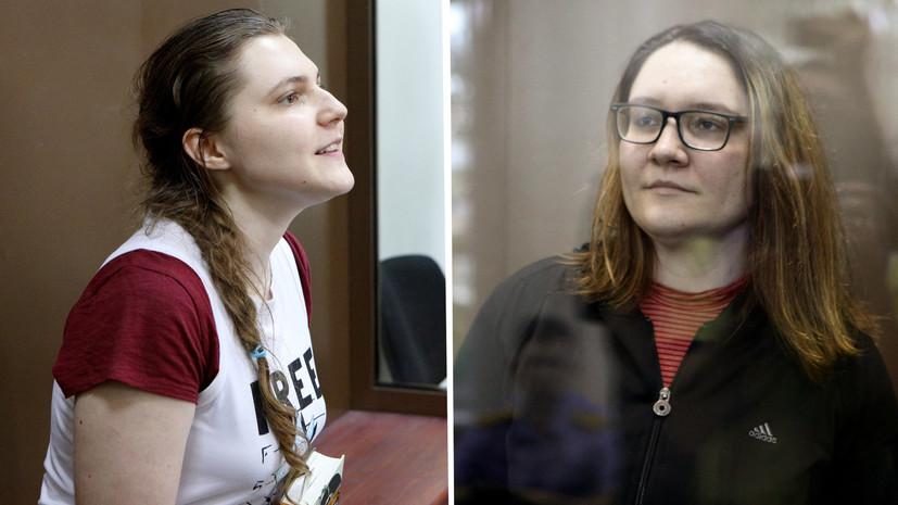 Четверо обвиняемых по делу «Нового величия» получили условные сроки