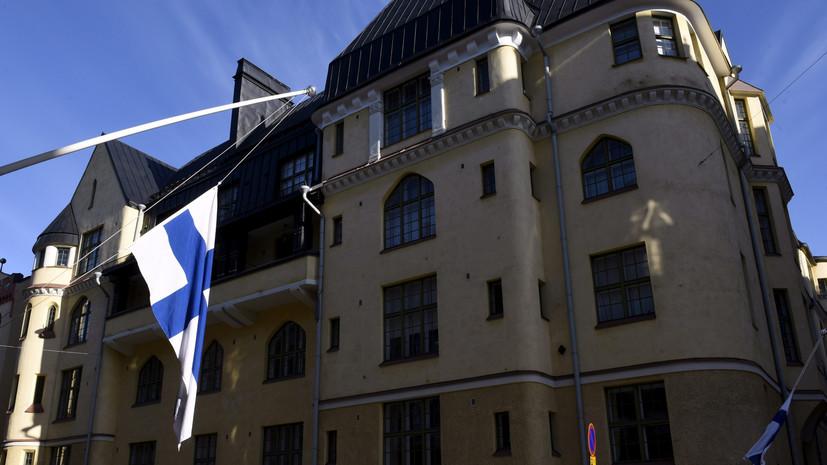 Власти Финляндии продлили ограничения по туризму с Россией
