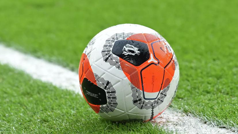 Клубы АПЛ проголосовали против пяти замен в следующем сезоне