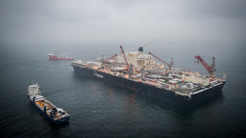 Финансовые угрозы: сенаторы США пообещали «серьёзные последствия» для немецкого порта из-за «Северного потока — 2»