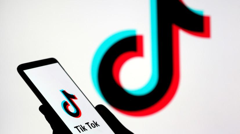 Сенат США проголосовал за запрет использования госслужащими TikTok