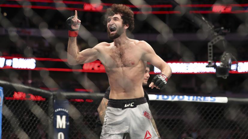 Магомедшарипов потребовал у UFC титульный бой