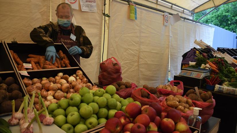 Минсельхоз объяснил подорожание яблок в России