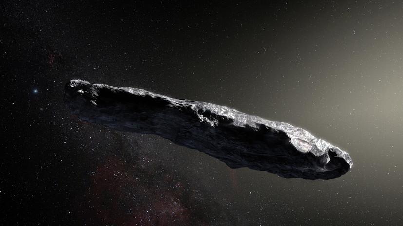 «Роскосмос» планирует создать технологию посадки корабля на астероид