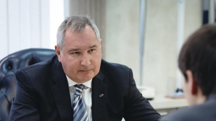 Рогозин поручил разработать многоразовый корабль по образцу «Бурана»