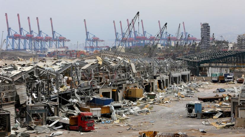 СМИ: Глава порта Бейрута оказался среди задержанных по делу о взрыве