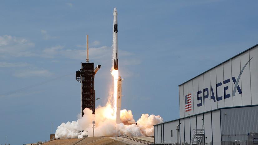 Ракета с 57 спутниками стартовала с космодрома в США