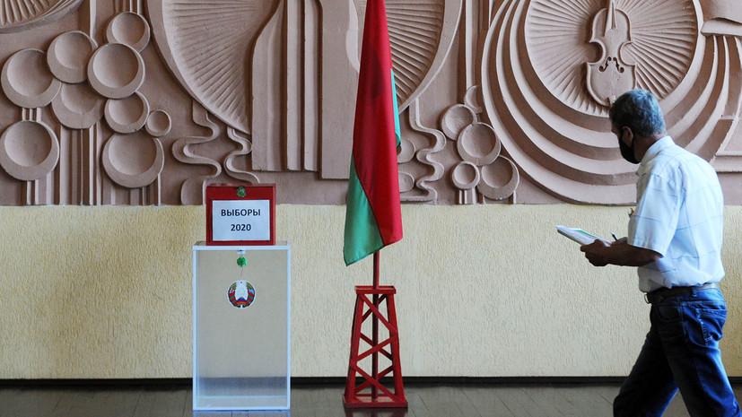 Делегация Совфеда выехала в Белоруссию для наблюдения за выборами