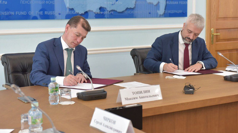 Россотрудничество и ПФР договорились о помощи соотечественникам за рубежом