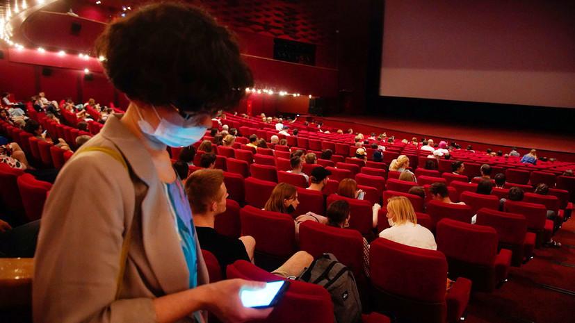Снова на экранах: какой результат показали российские кинотеатры за неделю работы