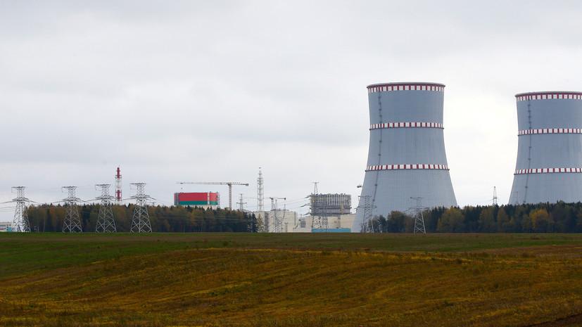 На Белорусской АЭС началась загрузка топлива в реактор энергоблока
