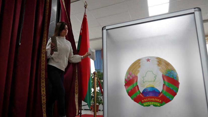 В ЦИК Белоруссии прокомментировали создание интернет-платформы «Голос»