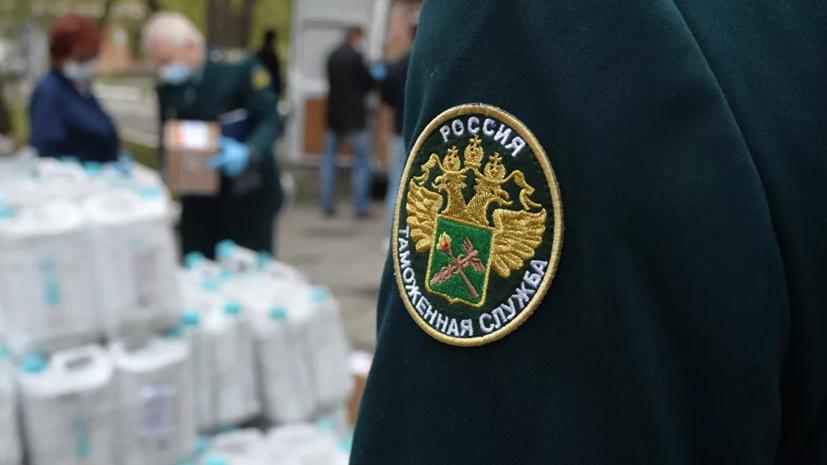 Пограничники изъяли у жителя Крыма более 200 предметов антиквариата