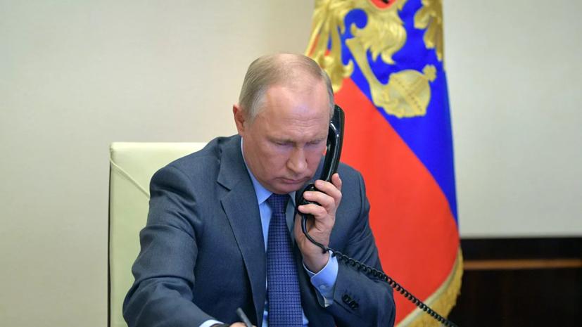Путин и Лукашенко обсудили задержание в Белоруссии 33 россиян