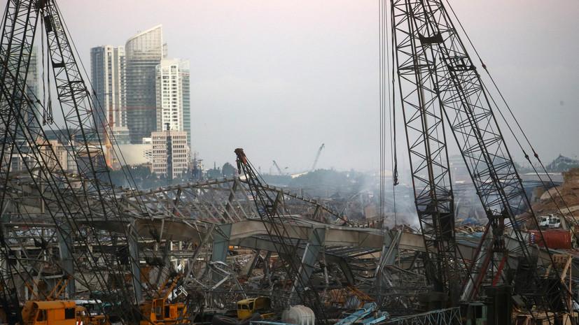 Ливан не исключает причастности «внешних сил» к взрыву в Бейруте