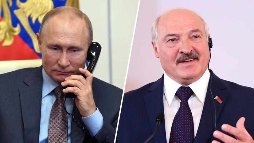 «Выражена уверенность, что ситуация будет урегулирована»: Путин и Лукашенко обсудили задержание 33 россиян