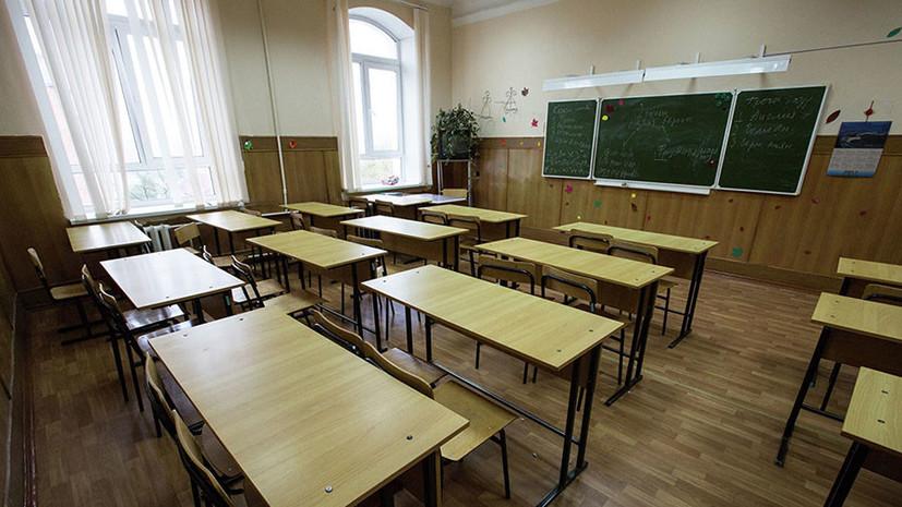 Власти Подмосковья рассказали о мерах санитарной безопасности в школах