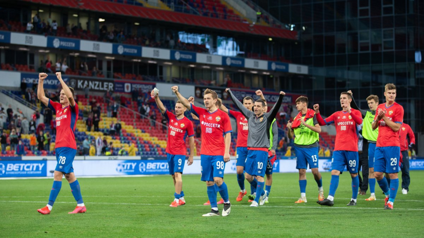 ЦСКА представил новую форму на сезон-2020/21