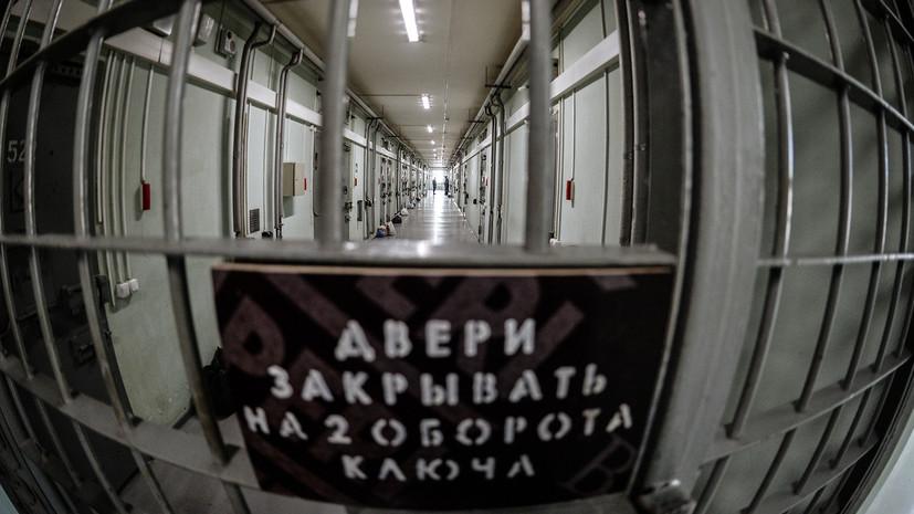 В Липецке мужчина получил срок из-за гибели пенсионерки после падения наледи