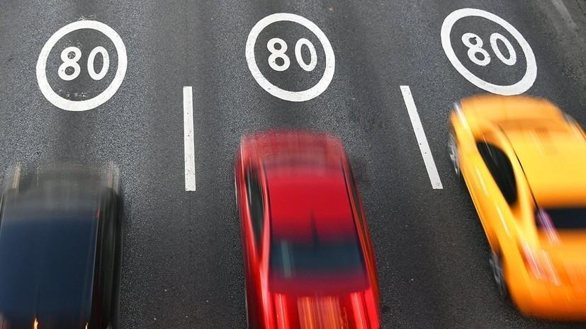 В России могут повысить скоростной лимит на бесплатных трассах