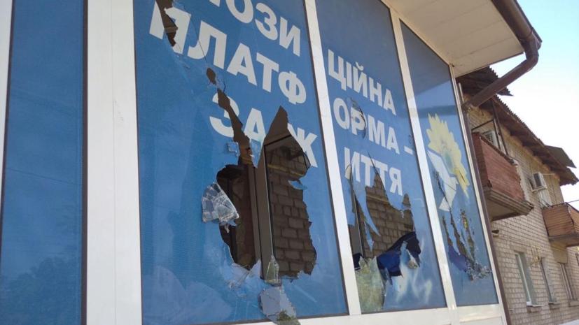 На Украине вновь напали на офис политической партии