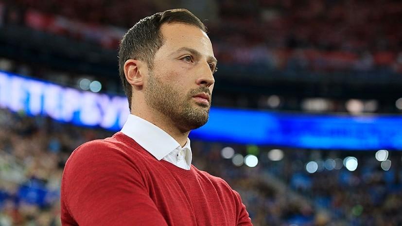 Источник: Тедеско выбрал Карпина лучшим тренером прошлого сезона в РПЛ