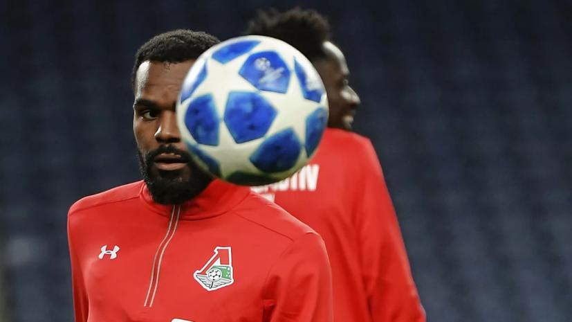Футболист «Локомотива» Идову проведёт сезон в аренде в «Химках»