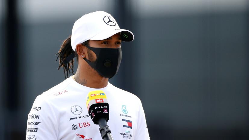 Хэмилтон стал лучшим во второй практике Гран-при 70-летия «Формулы-1», Квят — 12-й