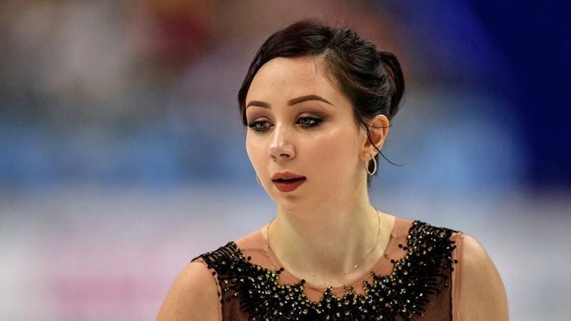 Туктамышева рассказала, каким спортом могла бы заниматься, если бы не фигурное катание