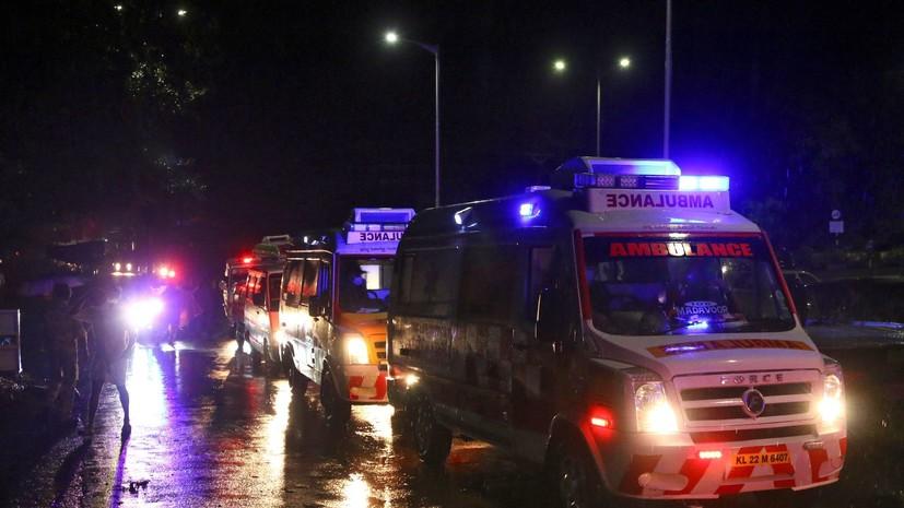 СМИ сообщили о 14 погибших при ЧП с самолётом в Индии