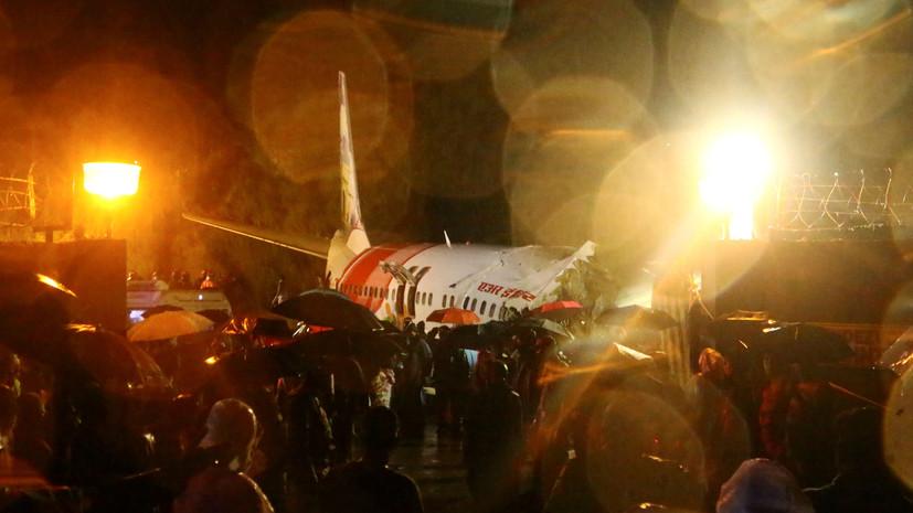 Генконсульство: россиян не было на борту разбившегося в Индии самолёта