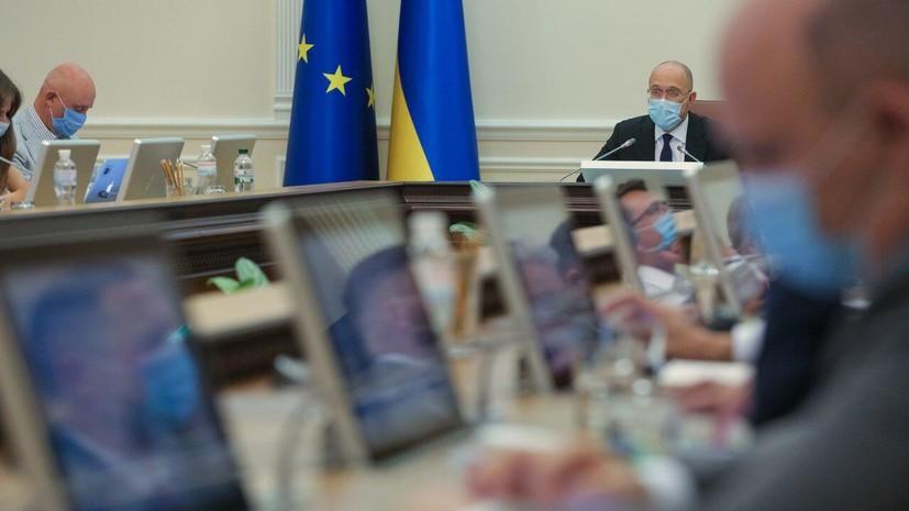 Украинское правительство переходит на чрезвычайный режим работы из-за COVID-19