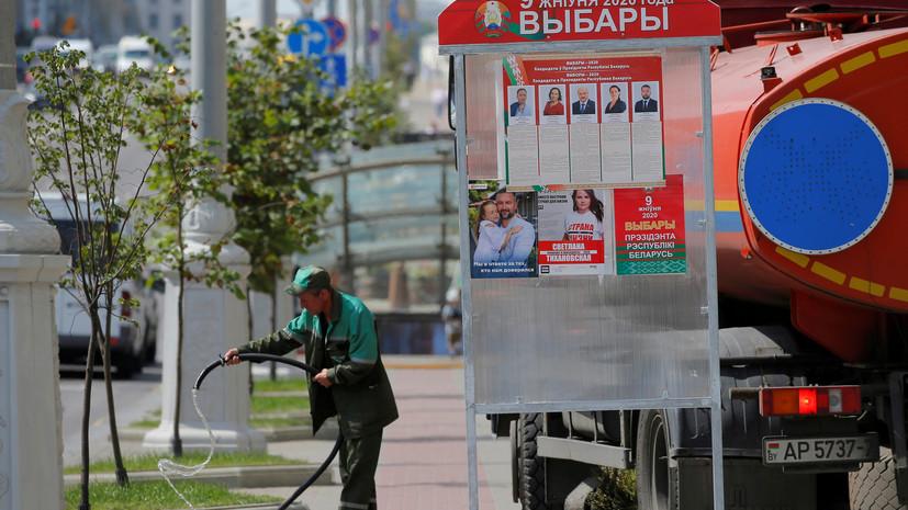 В Минск прибыла делегация российских сенаторов