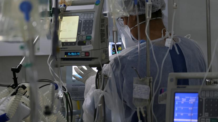 Число случаев коронавируса в Бразилии достигло 2 962 442