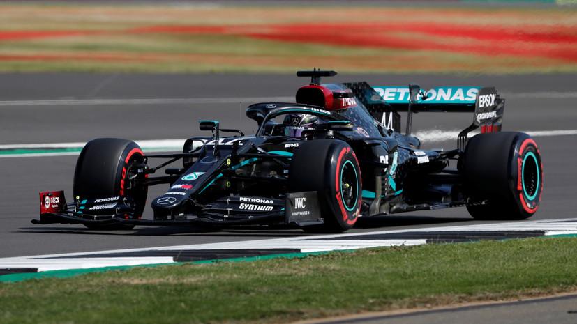 Хэмилтон показал лучшее время в третьей практике Гран-при 70-летия «Формулы-1»