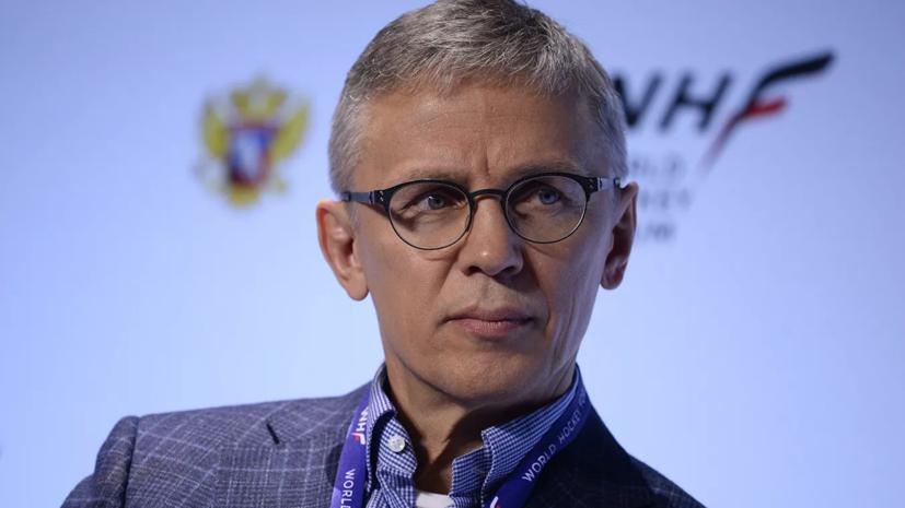 Ларионов поделился мнением о возможной отмене молодёжного чемпионата мира по хоккею 2021 года