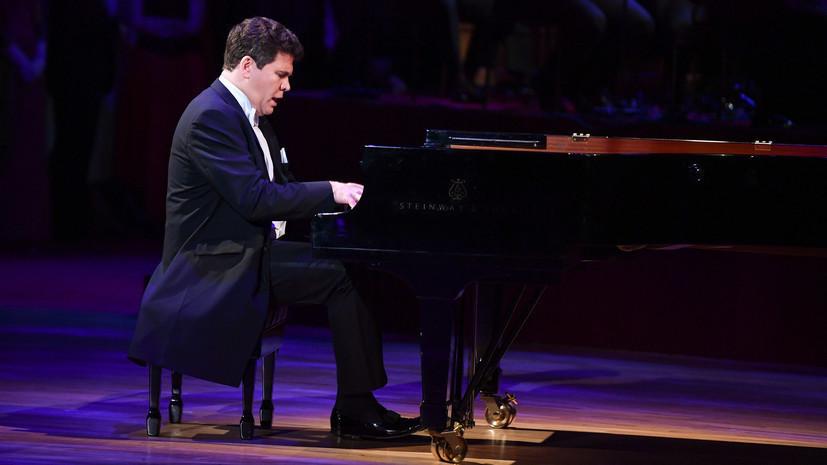 Трансляция концерта Дениса Мацуева собрала более 1 млн просмотров