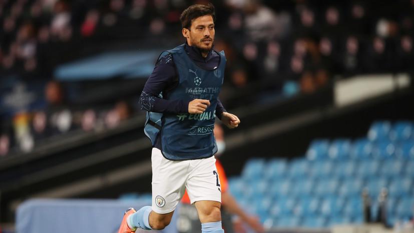 Источник: Давид Сильва продолжит карьеру в «Лацио»