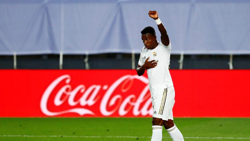 СМИ: ПСЖ следит за ситуацией Винисиуса в «Реале»