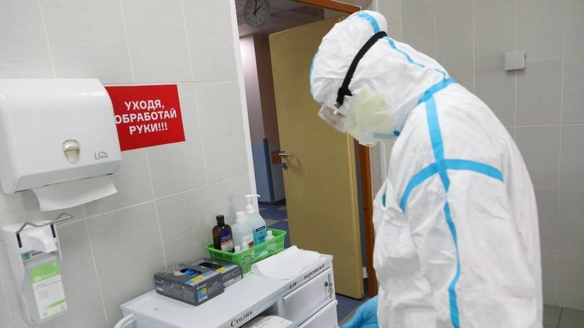 В Москве скончались ещё 12 пациентов с коронавирусом