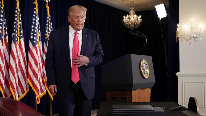 Трамп принял решение о расширении выплат по безработице