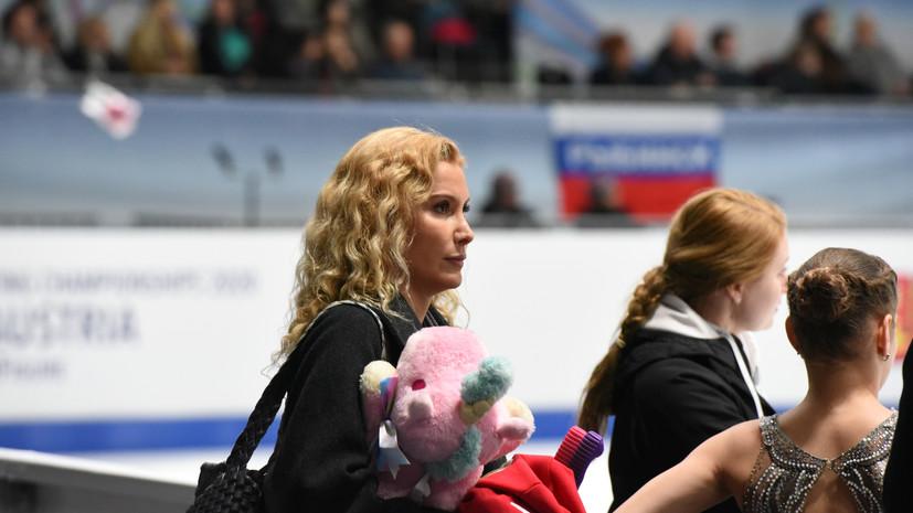 Заслуженный тренер России по фигурному катанию дала характеристики Тутберидзе и Мишину