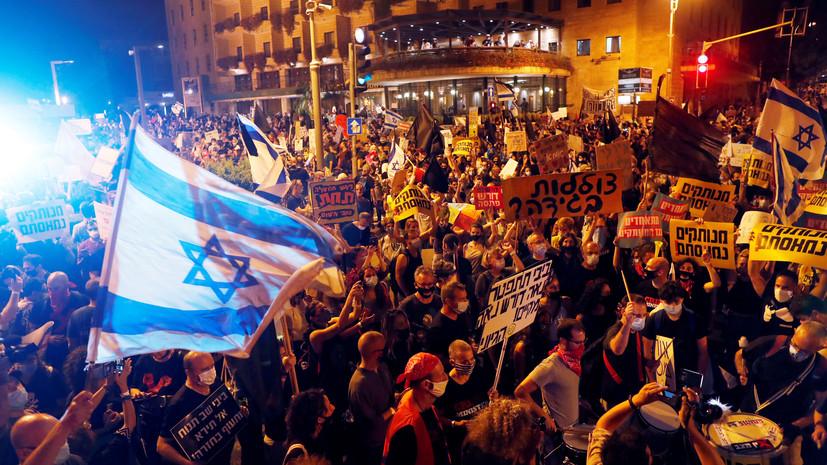 У резиденции Нетаньяху в Иерусалиме проходит митинг