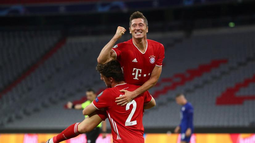 Левандовски рассказал о настрое игроков «Баварии» в матче с «Челси»