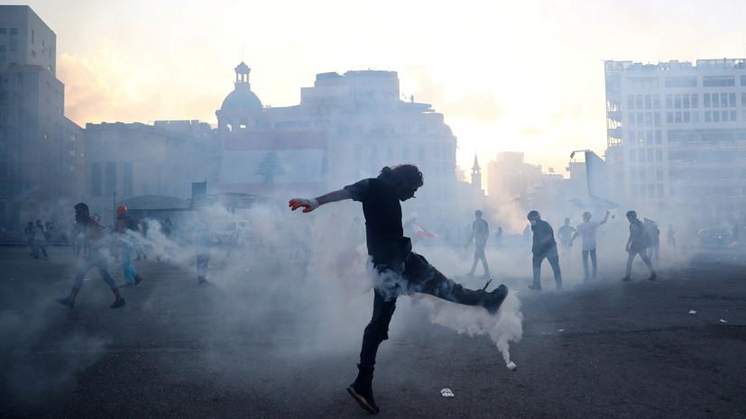 Более 70 правоохранителей пострадали в ходе беспорядков в Бейруте