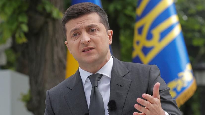 Зеленский пообещал, что Украина не будет вмешиваться в выборы в США