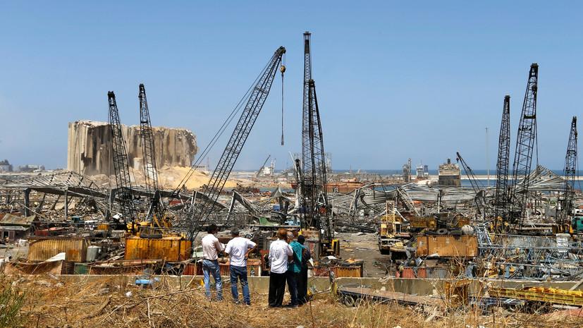 Спасатели МЧС извлекли из-под завалов в Бейруте тела ещё двух погибших