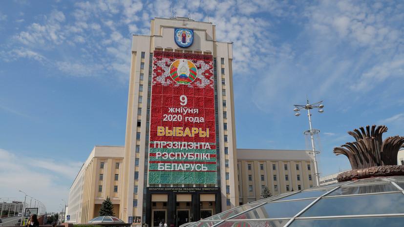 Явка на выборы в Белоруссии на 10:00 составила 45,33%