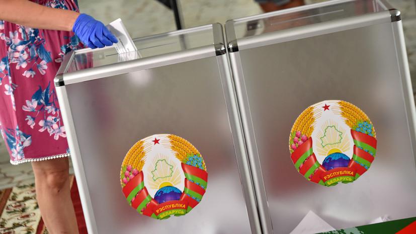 «Выборы в стране состоялись»: как проходит голосование в Белоруссии