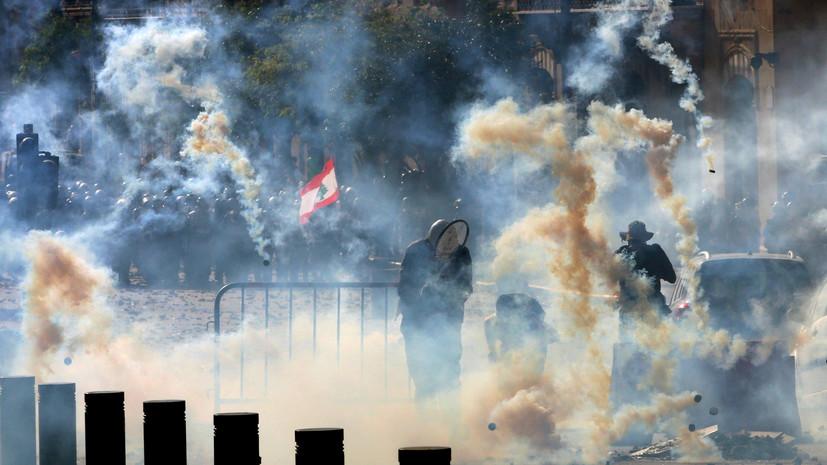 «Заслуживают лидеров, которые будут прислушиваться»: посольство США заявило о праве ливанцев на «мирный протест»